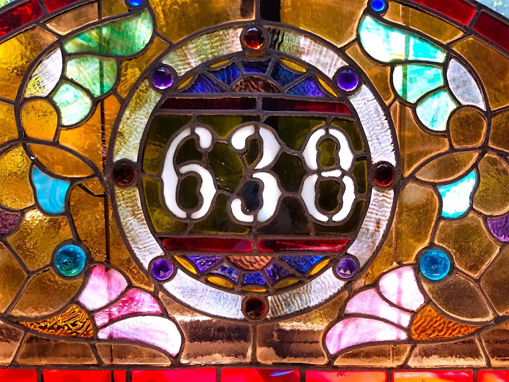 638 Restored Detail